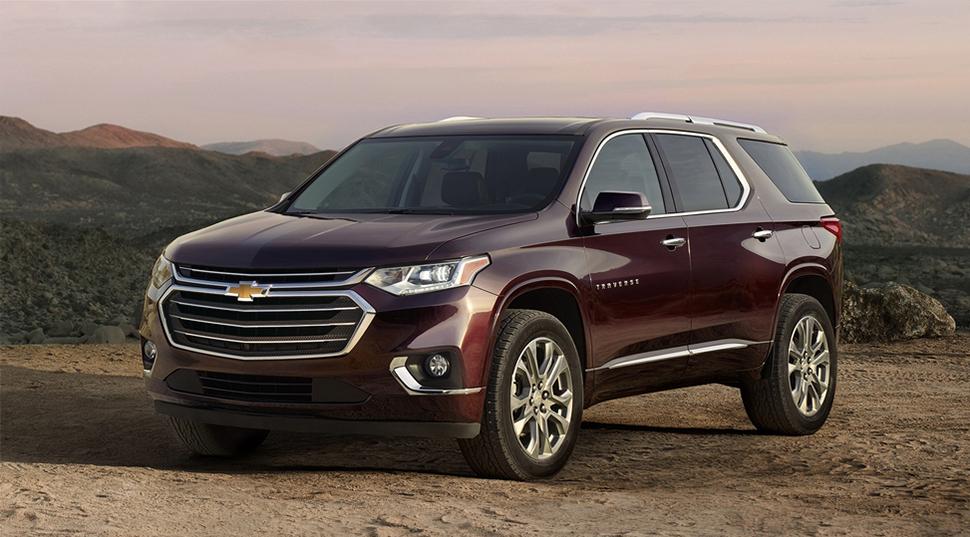 Chevrolet Traverse – американская новинка скоро станет доступна и в России